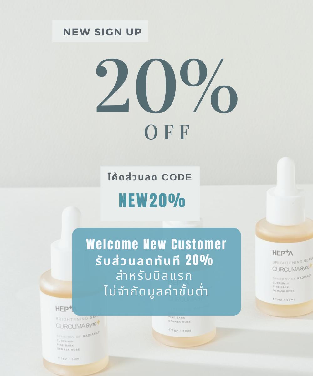 Discount Member20%